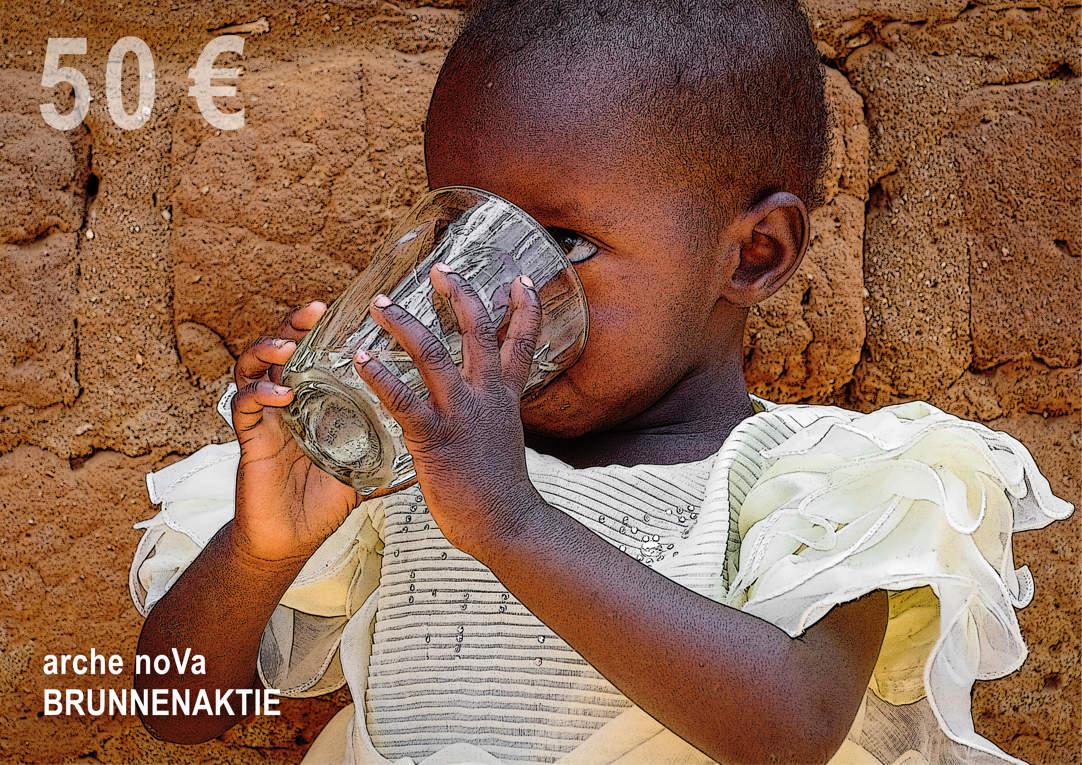 Brunnenaktie Motiv Kenia Vorderseite