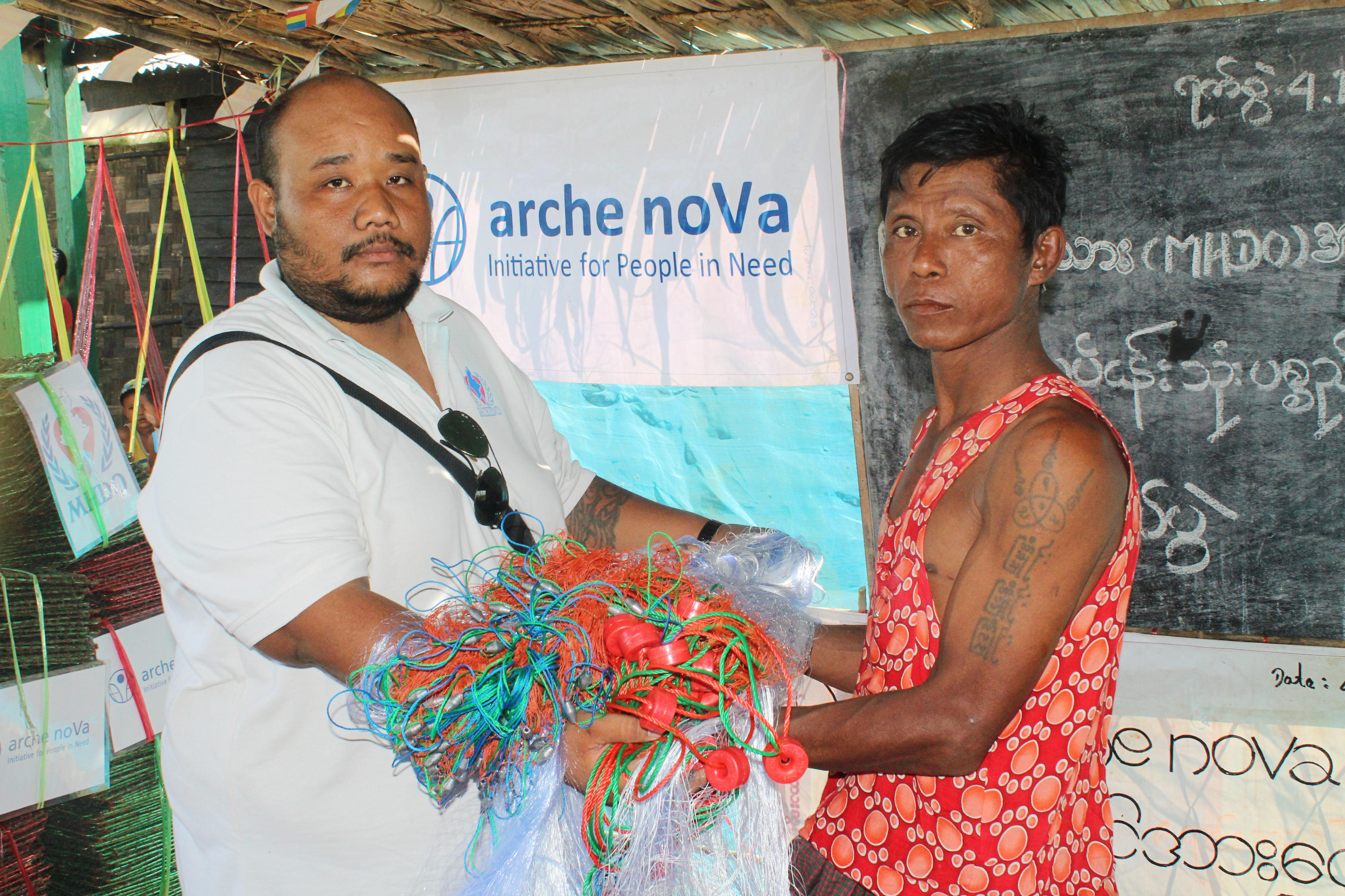 Distribution of fishing equipment